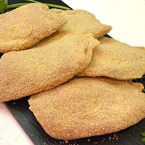 Libritos de ternera con jamón y queso empanados